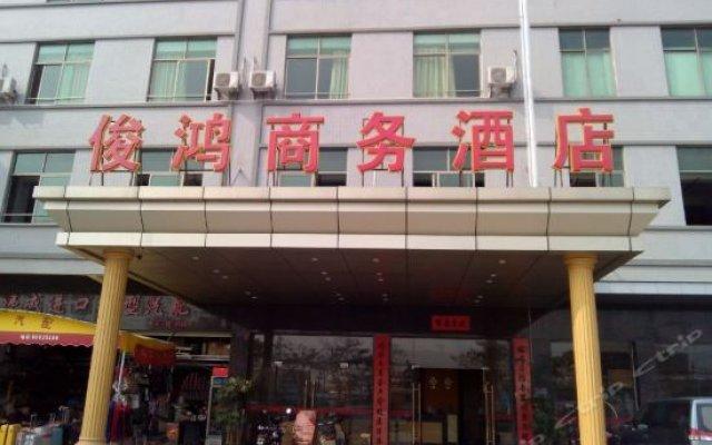 Guangzhou Junhong Business Hotel вид на фасад