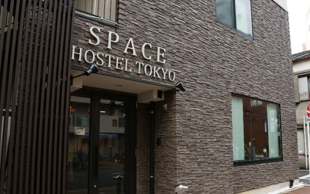 Space Hostel Tokyo Токио вид на фасад