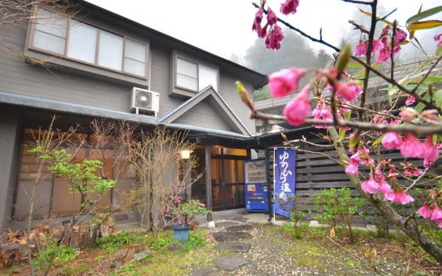 Отель Yunohira-Onsen Shukusai Gyouunsou Япония, Хидзи - отзывы, цены и фото номеров - забронировать отель Yunohira-Onsen Shukusai Gyouunsou онлайн вид на фасад