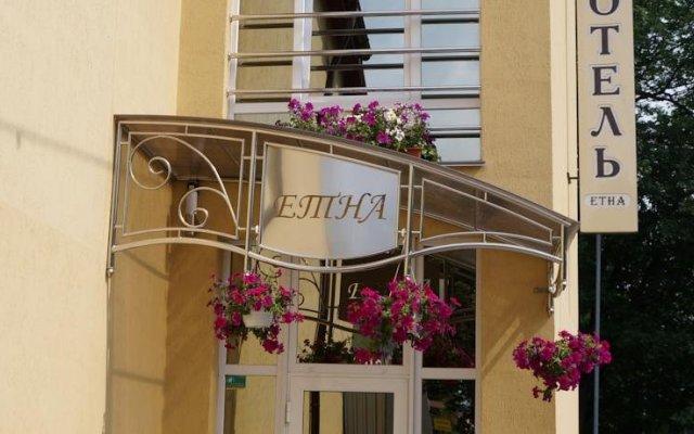 Etna Hotel вид на фасад