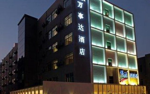 Master Hotel Xixiang вид на фасад