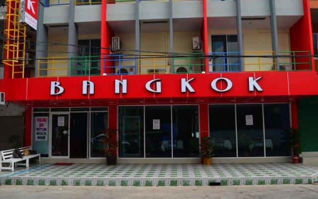 Отель Bangkok Residence Бангкок вид на фасад