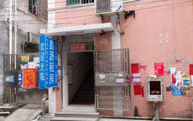 Xinyuan Hostel вид на фасад
