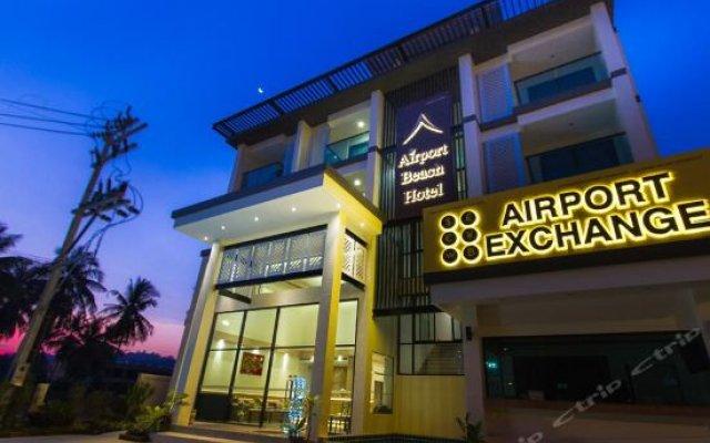 Отель Airport Resort вид на фасад