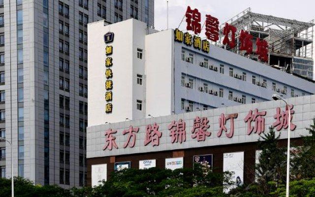 Home Inn Shanghai Lujiazui Dongfang Road Pudian Road Metro Station