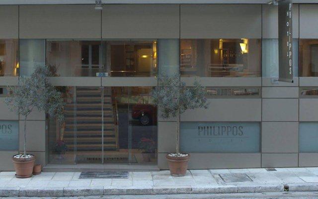 Отель Philippos Hotel Греция, Афины - 1 отзыв об отеле, цены и фото номеров - забронировать отель Philippos Hotel онлайн вид на фасад