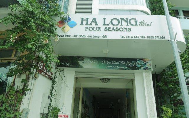 Halong Four Seasons Hotel вид на фасад