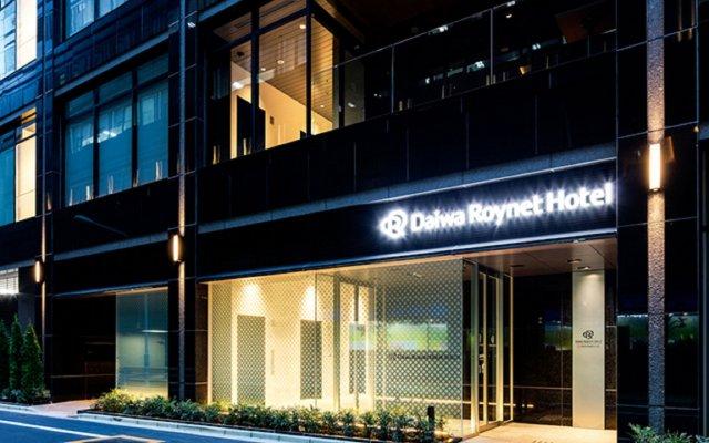 Отель Daiwa Roynet Hotel Ginza Япония, Токио - отзывы, цены и фото номеров - забронировать отель Daiwa Roynet Hotel Ginza онлайн вид на фасад