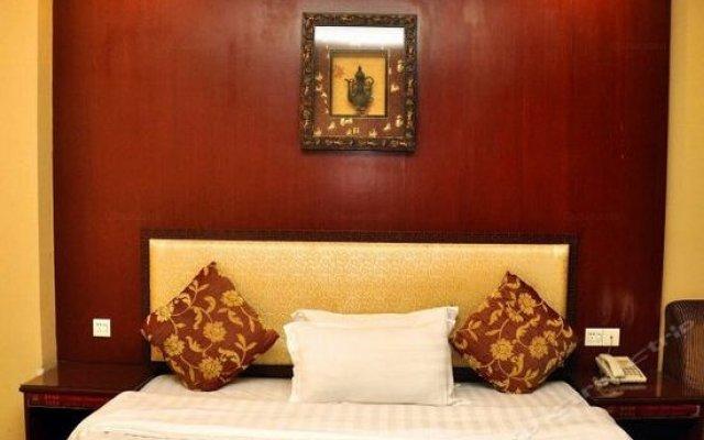Guangzhou Duobao Hotel