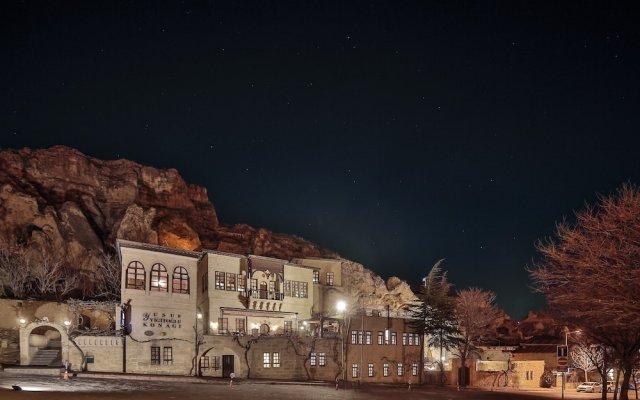 Отель Yusuf Yigitoglu Konagi - Special Class вид на фасад