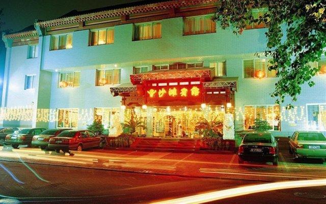 Отель Beijing Sha Tan Hotel Китай, Пекин - 9 отзывов об отеле, цены и фото номеров - забронировать отель Beijing Sha Tan Hotel онлайн вид на фасад