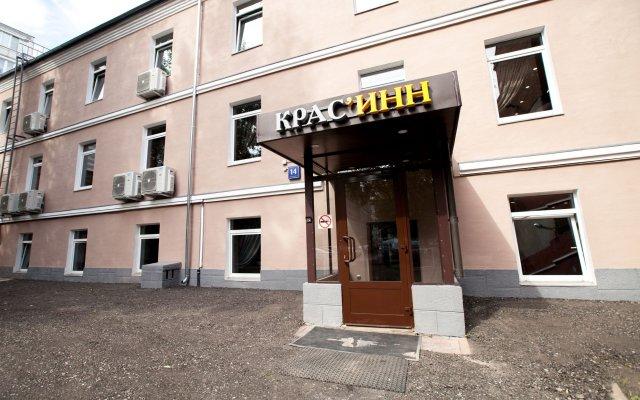 Гостиница Hostel KRAS'INN в Москве 9 отзывов об отеле, цены и фото номеров - забронировать гостиницу Hostel KRAS'INN онлайн Москва вид на фасад