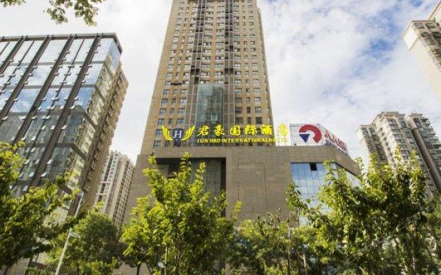 Отель Junhao International Hotel (Xi'an Administration Centre North Railway Station) Китай, Сиань - отзывы, цены и фото номеров - забронировать отель Junhao International Hotel (Xi'an Administration Centre North Railway Station) онлайн вид на фасад