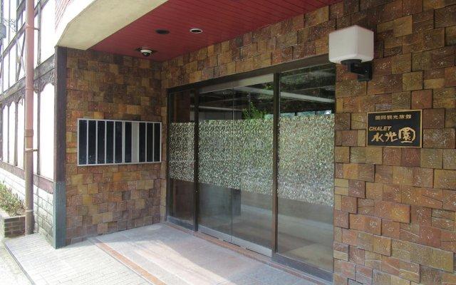 Отель Amagase Onsen Hotel Suikoen Япония, Хита - отзывы, цены и фото номеров - забронировать отель Amagase Onsen Hotel Suikoen онлайн вид на фасад