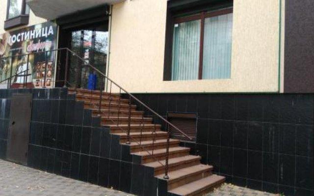 Гостиница Gostinitsa Komfort в Ставрополе 2 отзыва об отеле, цены и фото номеров - забронировать гостиницу Gostinitsa Komfort онлайн Ставрополь вид на фасад