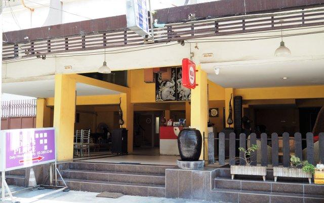 Отель The Boss`S Place Бангкок вид на фасад