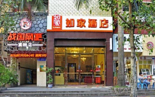 Отель Home Inn (Shenzhen Xili Metro Station) Шэньчжэнь вид на фасад
