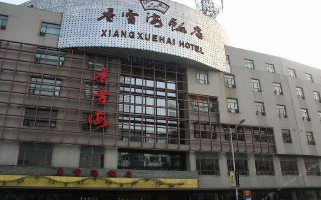 Xiangxuehai Hotel вид на фасад