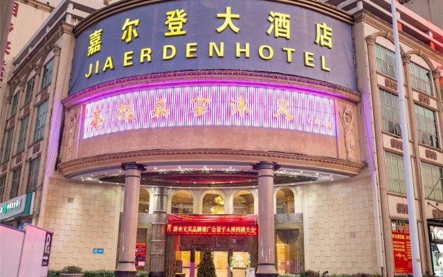Guangzhou Jiaer Gordon Hotel