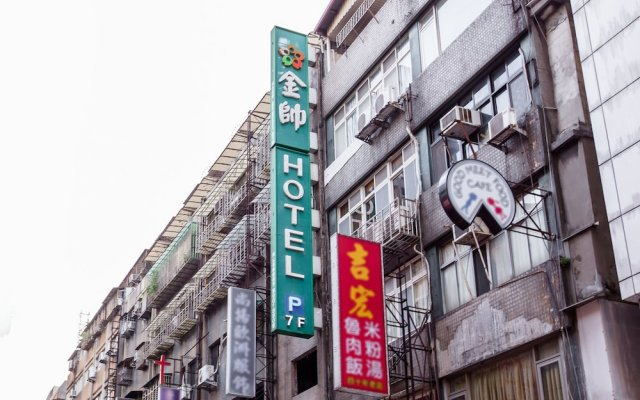 King Shi Hotel вид на фасад
