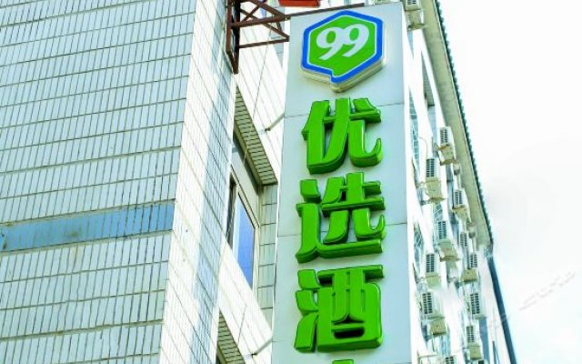 99 Inn (Beijing Yabao Road Capital Institute of Pediatrics)