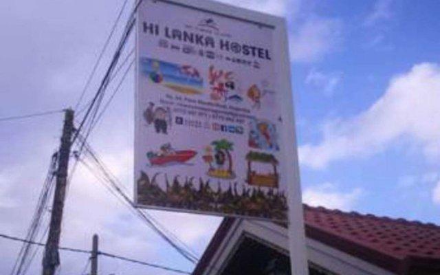 Yoho Hi Lanka Hostel - Negombo вид на фасад
