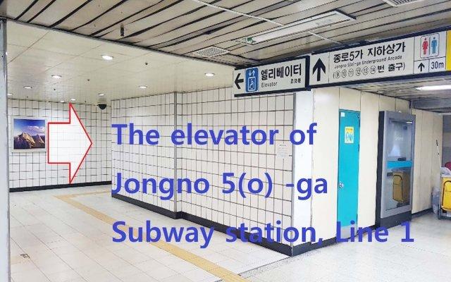 Отель Lodging House Korea Южная Корея, Сеул - отзывы, цены и фото номеров - забронировать отель Lodging House Korea онлайн вид на фасад
