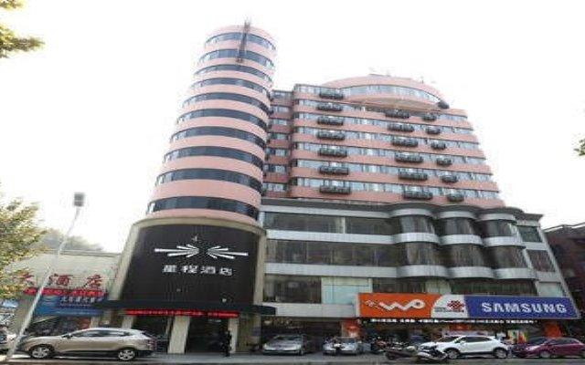 Starway Hotel Jiujiang Xunyang вид на фасад