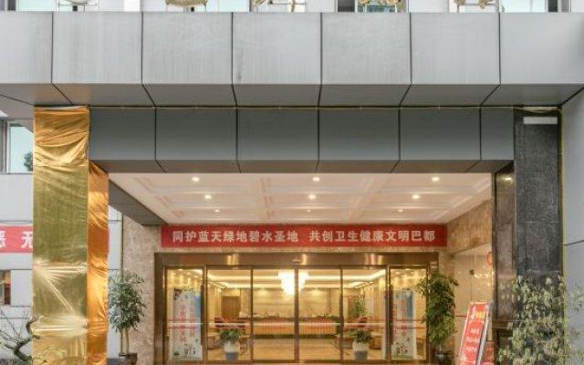 Отель Badu Hotel Китай, Фулинь - отзывы, цены и фото номеров - забронировать отель Badu Hotel онлайн вид на фасад
