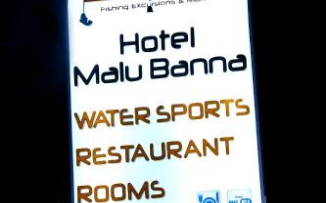 Отель Malu Banna вид на фасад