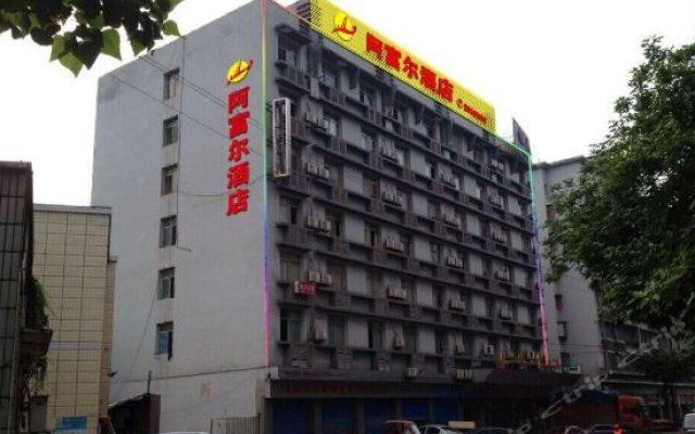 Afu'er Hostel вид на фасад