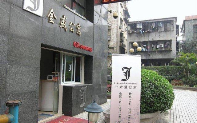 Four Leaf Inn Jinsheng Hotel Guangzhou вид на фасад