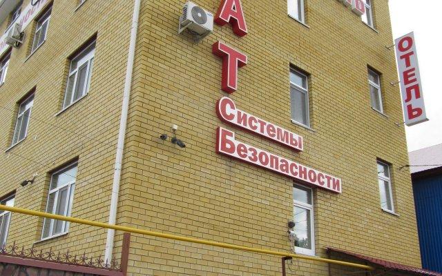 Гостиница Агат вид на фасад