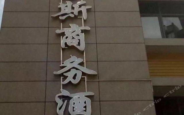 Отель Louis Business Hotel Китай, Чжуншань - отзывы, цены и фото номеров - забронировать отель Louis Business Hotel онлайн вид на фасад