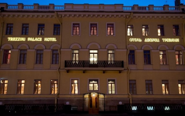 Гостиница Trezzini Palace в Санкт-Петербурге 9 отзывов об отеле, цены и фото номеров - забронировать гостиницу Trezzini Palace онлайн Санкт-Петербург вид на фасад