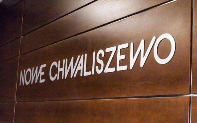 Отель Homewell Apartments Stare Miasto Польша, Познань - отзывы, цены и фото номеров - забронировать отель Homewell Apartments Stare Miasto онлайн вид на фасад