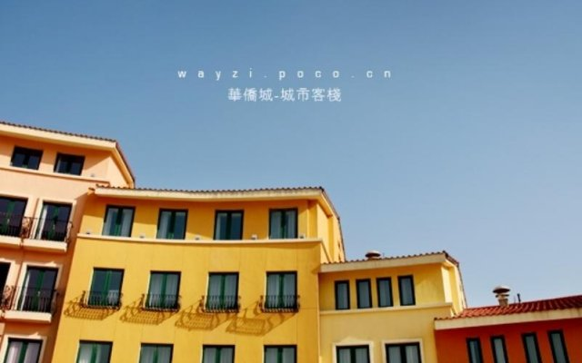 Отель City Inn Beijing Happy Valley вид на фасад