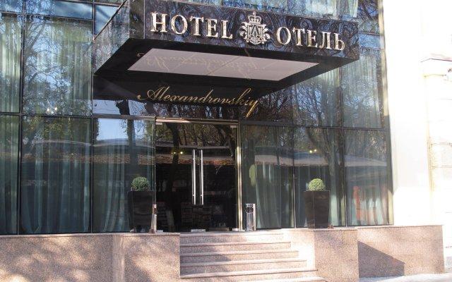 Гостиница Александровский Украина, Одесса - 7 отзывов об отеле, цены и фото номеров - забронировать гостиницу Александровский онлайн вид на фасад