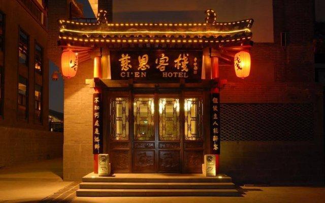Отель Ci En Hotel Китай, Сиань - отзывы, цены и фото номеров - забронировать отель Ci En Hotel онлайн вид на фасад