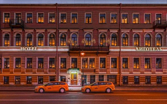 Гостиница Лиготель вид на фасад