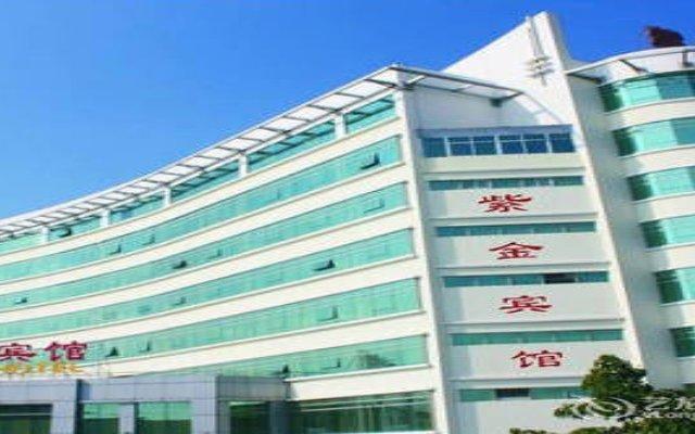 Zijin Hotel - Xiamen