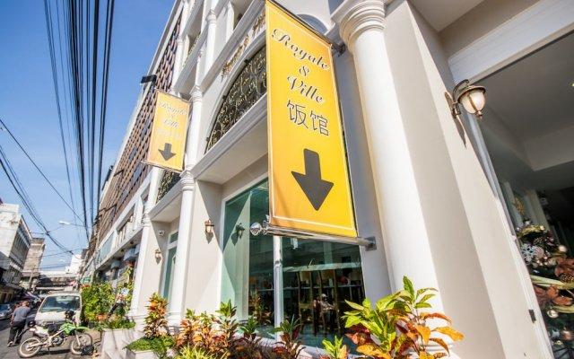 Отель Royale 8 Ville Бангкок вид на фасад