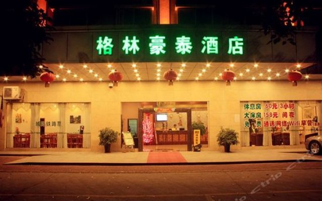GreenTree Inn GuangDong ZhongShan NanLang Light Rail Station