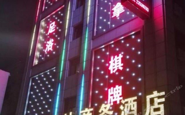 Отель Yueda Business Hostel Китай, Чжуншань - отзывы, цены и фото номеров - забронировать отель Yueda Business Hostel онлайн вид на фасад