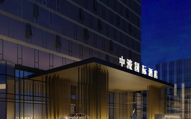 Zhonghao International Hotel вид на фасад