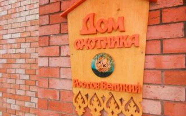Отель Guest House Dom Okhotnika Ростов Великий вид на фасад