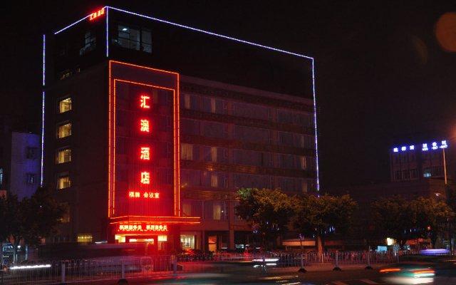 Huiao Hotel вид на фасад