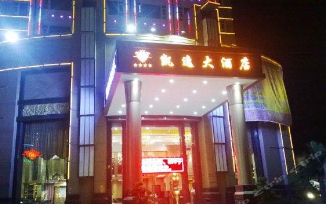 Kingdom Hotel вид на фасад