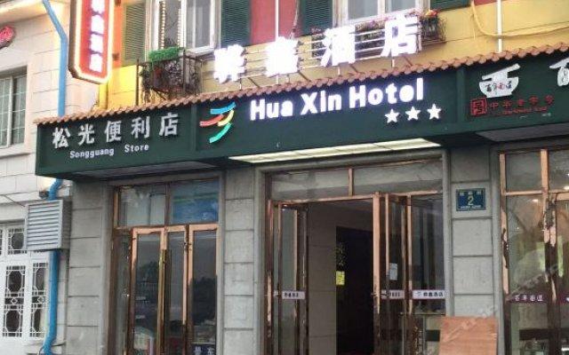 Wanjia Hotel (Lushan Guling Zhengjie) вид на фасад