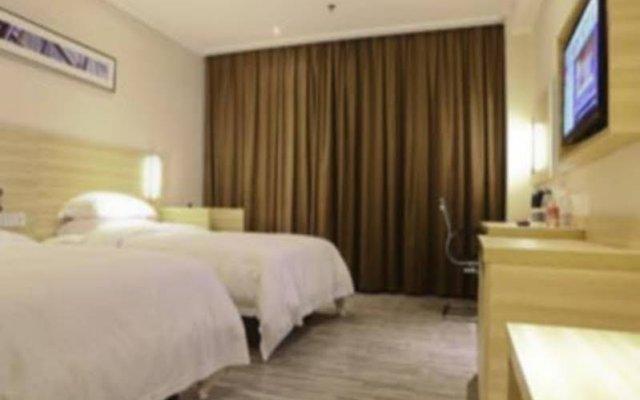 City Comfort Inn Guangzhou Baiyun Mountain